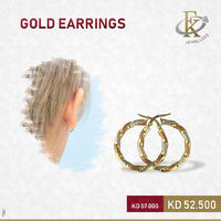 Highlight your signature style with these uniquely designed earrings �–� Product type: Gold Earring  �–� Price: 52.500KD �–� Weight: 2.650 Grams (Approx.) �–� Free Delivery �–� Karat: 18 Karat �–� Part Num...