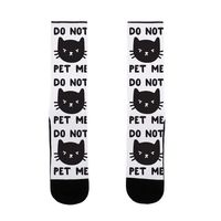 Do Not Pet Me Cat US Size 7-13 Socks $16.99 �œ�Handcrafted in the USA! �œ�