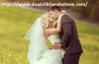 If you love someone and Want to Marriage with Your Lover but Your Parents or Lover Not Agree for Love Marriage then Consult Holy Islamic Astrologer Molvi Abdul Hameed Khan Ji and get 100% Successful Wazifa For Lost Love back and Love marriage. Your Al...