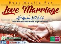 Dua for immediate marriage According to Muslims belief, only Allah has the power to control anything in earth and heaven It is our firm belief that Allah has the solution to every problem So, Muslim remember Allah in every hardship and even Shia make Dua ...