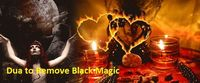 Muhammad Ali has all procedure of black magic removal dua as shown here.