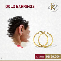 Stunning in simplicity, this gold earring will make your feel more special. �–� Product type: Gold Earrings �–� Price: 38.500KD �–� Weight: 1.600 Grams (Approx.) �–� Free Delivery �–� Karat: 18 Karat �–� P...