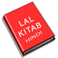Lal Kitab Remedies for Happy Good and Peaceful Married Life