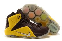 """Air Zoom LeBron James 12 """"For6iven Home"""" Training Sneakers in Color Whit/Dark Crimson and University Gold"""