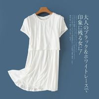 Must-have Sweet Fresh Student Style Fabulous Summer Dress T-shirt - Discount Fashion in beenono