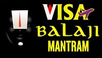 Prayer For Visa Application Approval - Mantra To Get Visa