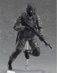 Metal Gear Solid Action Figure