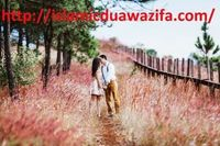 If you love someone and Want to Marriage with Your Lover but Your Parents, Your Lover's Parents or Your Love Not Agree for marriage Then Consult Molvi Wahid Ali Khan Ji and get Paak Rohani Dua For Lost Love back and Love marriage. Sometime People Lo...