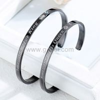Gullei.com His Queen Her King Couples Cuff Bracelets Set
