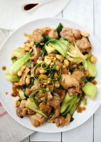 Cashew Chicken3 Cashew Chicken with Bok Choy