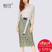 Vogue Slimming 9/10 Sleeves Lace Outfit Twinset Skirt Top - Bonny YZOZO Boutique Store