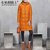 Oversized Duck Down 9/10 Sleeves Feather jacket Hat Coat - Bonny YZOZO Boutique Store