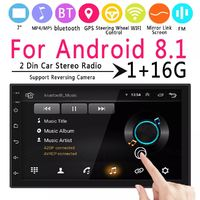 7200C 7Inch 2Din for Android 8.1 1+16G Car MP5 Player Quad Core Stereo Radio GPS WIFI RDS Support Carema