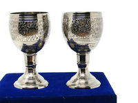 Vintage Set of 2 Silver Toned Wine Goblets - Etched Pattern Made in India with Original Blue Velvet Box - 1980s Toasting Goblets $39.99