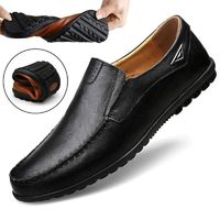 Genuine Leather Men Casual Shoes Luxury Brand £47.00