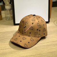 MCM Color Visetos Cap In Brown