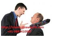 If you scared From Unknown Enemy or Known Enemy then Consult World's Famous Astrologer Molvi Wahid Ali khan Ji and Get Paak Islamic Dua Prayer for Enemies to leave you Alone. Visit here for Dua Prayer @ http://islamicduawazifa.com/prayer-for-enemies...