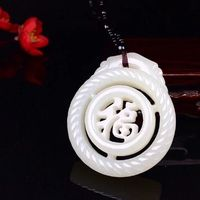 Jade necklaces for women-necklaces for mom-necklaces for mom's on wedding- (FU) jade necklaces -White Hollow Amulet Pendant-grandmother gift