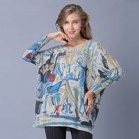 Casual Long Sleeve Vintage Pullover Sweater $28.99