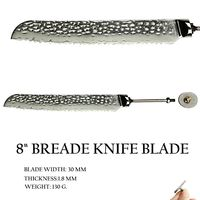 Blank blade DIY Chef Knife Laminated Damascus Steel Knife Making Kitchen Knife 8 inch $42.90