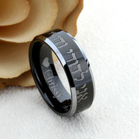 8mm Tungsten Promise Ring Wedding Band Black Hebrew Song of Solomon Inspiration Ring Personalized Ring Inspirational Jewelry $94.00