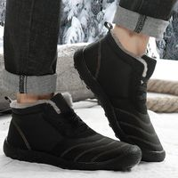 https://cheapsalemarket.com/product/warm-plush-ankle-winter-men-sneakers-boots/