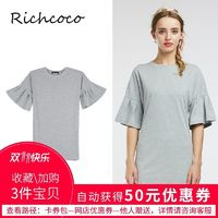 Oversized Sweet Student Style Slimming Scoop Neck One Color Summer Casual Frilled Dress Skirt - Bonny YZOZO Boutique Store