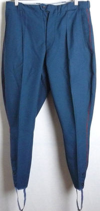 Gallifett Vintage Russian Breeches Officer Parade Soviet Army Uniform Trousers $31.00