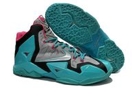 Discount Newest Nike Air Max LeBron XI Basketball Shoes On Sale For Men in 96556 - $94.99