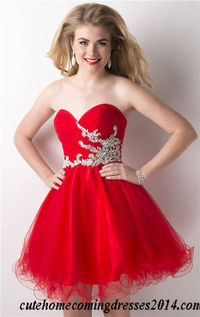 Short Sparkly Cheap Cute Party Dresses Epic Formals 3825