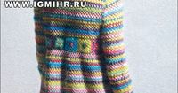 Bright multi-colored coat with stripes and square motifs. Hook. Discussion on LiveInternet - Russian Service Online Diaries