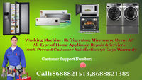 Do you want the best-proven repair center; don't worry about your home appliance, one of the professional workers in our service center? We provide repair for the entire Microwave Oven models. They can handle any issues of your microwave like not he...