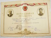 WW2 Soviet Russian School Document Paper Letter Excellent Study 1940 Year $15.00